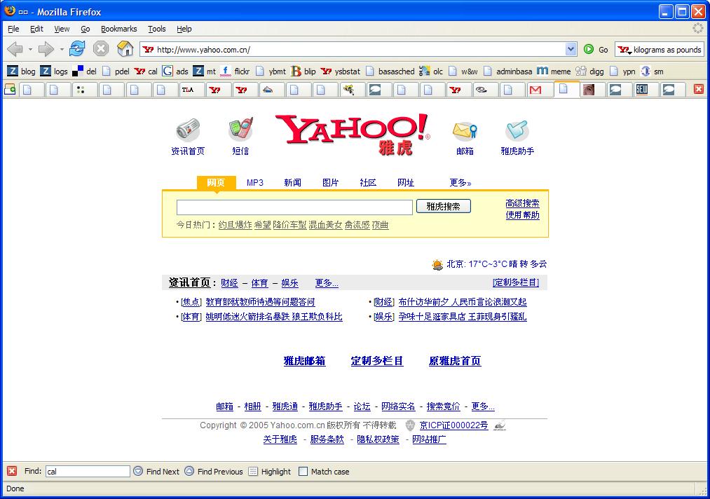 firefox yahoo stop opening itself homepage